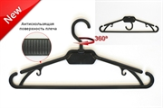 Clothes Hanger 13C003A