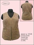 жилет м. 13118(1)
