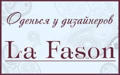 La Fason